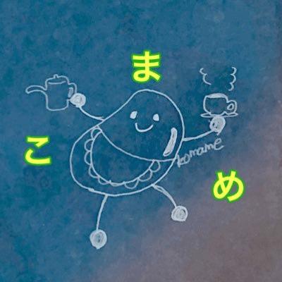 【実験・紹介】コーヒーブログの概要♪